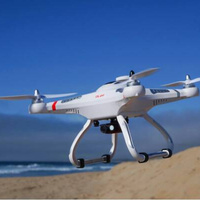 drone quadcopter (sumber : tokopedia)