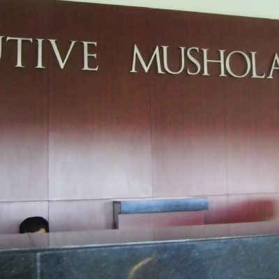 Executive Mushola, Mushola Cita Rasa Eksklusif