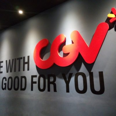 [Review] CGV Tegal, Bioskop Baru di Tegal