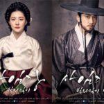 Tempat Download Drama Korea Dengan Subtitle Bahasa Indonesia Terbaik