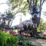 ItineraryOne Day Trip Wisata di Bandung