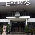 [Review Kuliner] Eat Boss, Makan Kenyang Harga Hemat ala Cafe Kekinian di Tegal