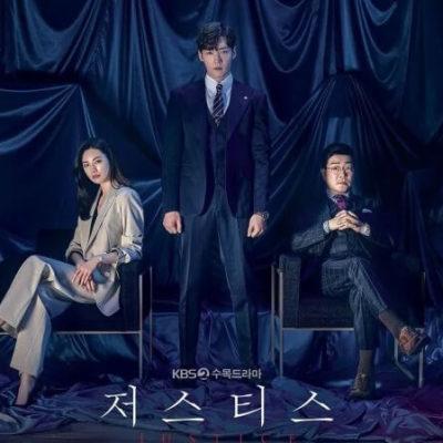 Drama Korea Terbaru 2019 Yang Cukup Dinanti-Nantikan Di Bulan Juli Ini